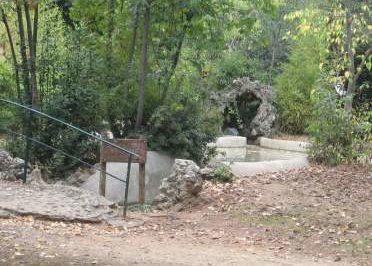 Parc de Bagatelle, Montpellier